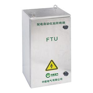配電自動化饋線終端(箱式FTU)