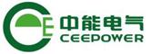 中能电气股份有限公司官网